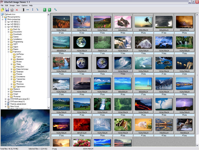 Click to view Altarsoft Image Viewer 1.11 screenshot