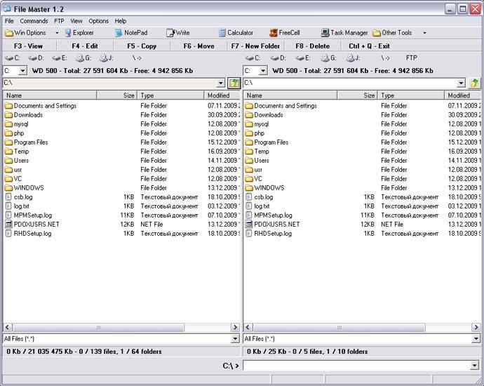 Скачать программу File Master 1.2 (Crack + Русский язык)
