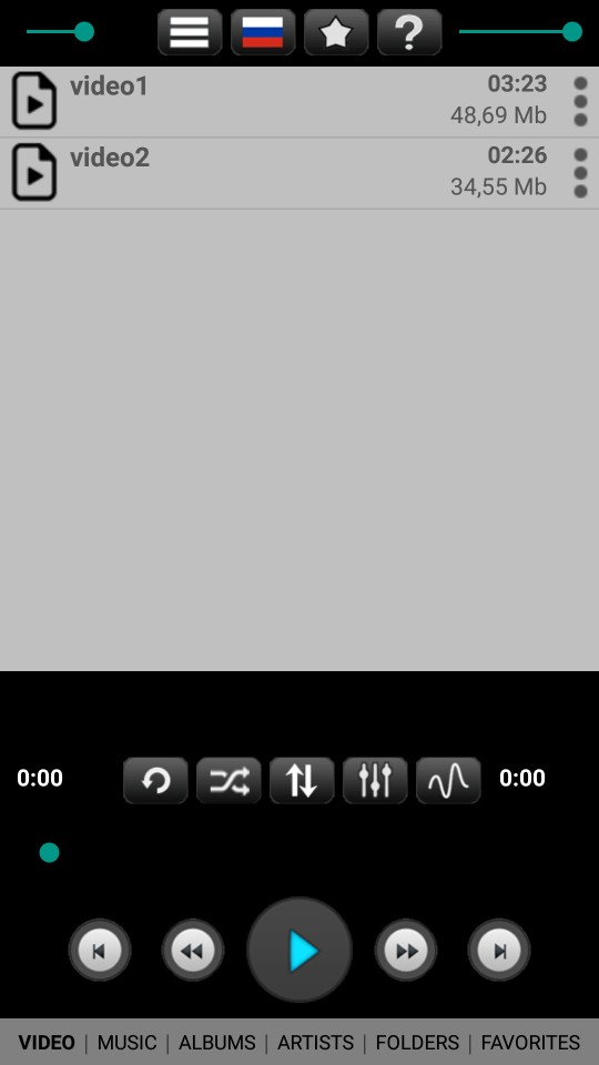 Video Player 1 0 - Download Android Apps Software